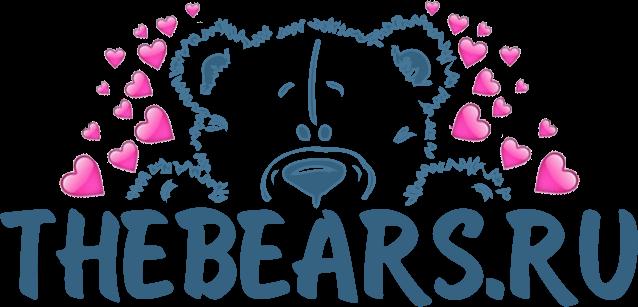 Большие плюшевые медведи в Омске